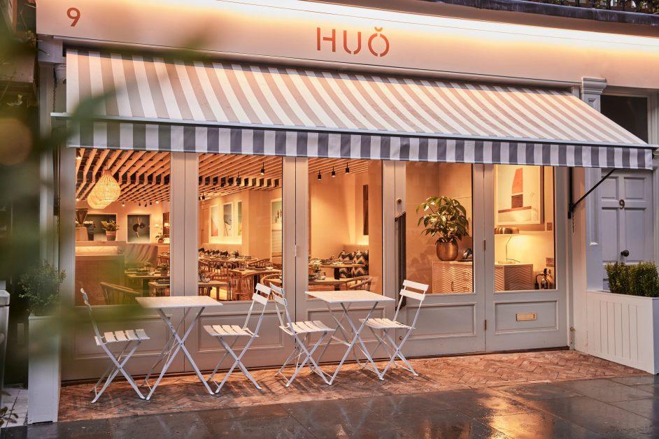 HUO restaurant outdoor terrace